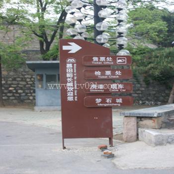 游樂場指示牌設計